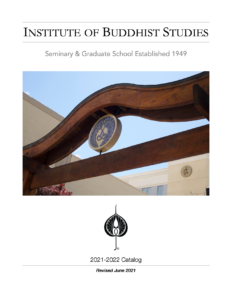 IBS Catalog